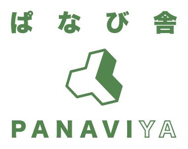 ぱなび舎ロゴ